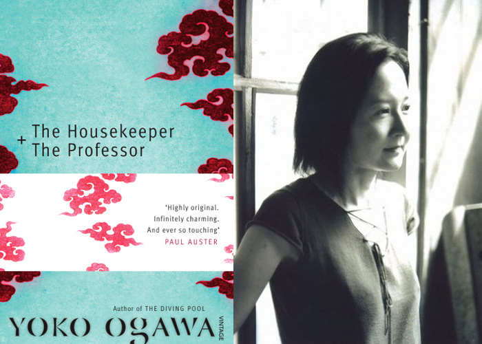 housekeeper_professor